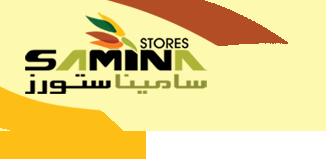 SAMINA Stores, SCIB – BASF – SIKA – Drymix – SAVETO – CEMINT – MinaTape | SAMINA Stores, SCIB – BASF – SIKA – Drymix – SAVETO – CEMINT – MinaTape
