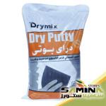 Dry Putty 101